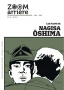 ZA#3 - Nagisa Ôshima