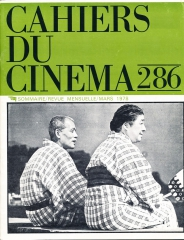 1978,ozu,peckinpah,tarkovski,kurosawa,deville,cassavetes,wilder,friedkin,truffaut,oshima