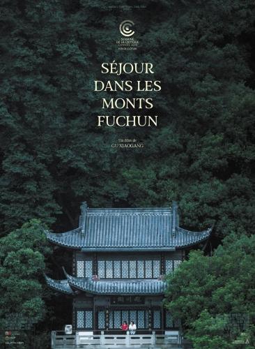 sejour_dans_les_monts_fuchun00.jpg